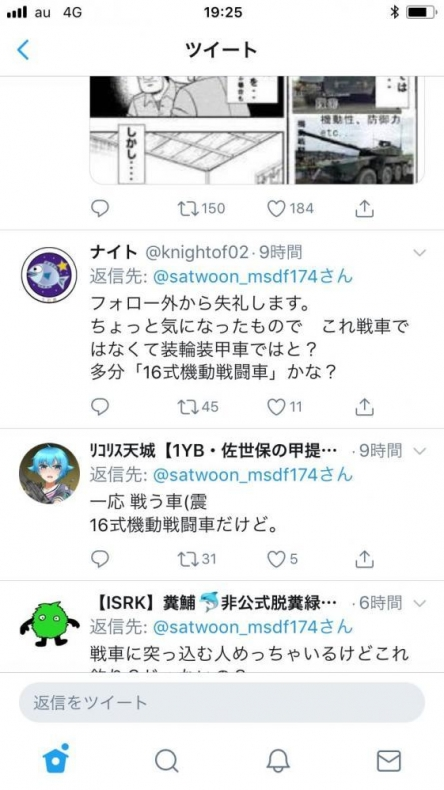 8_2018100916030909b.jpg