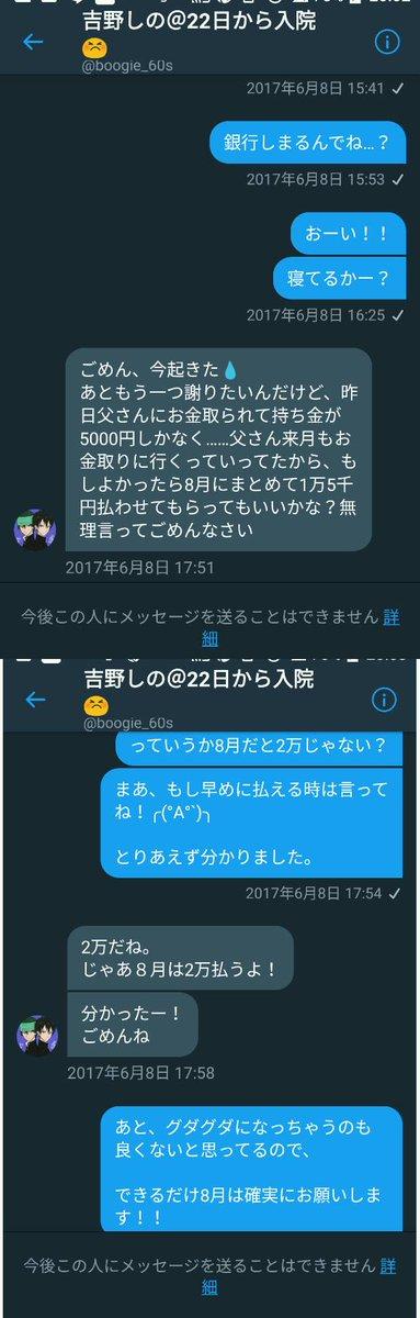 9_201710111619334d4.jpg