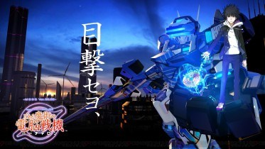 A-Certain-Magical-Virtual-On_Dengeki_08-22-17_001-e1512817626267.jpg