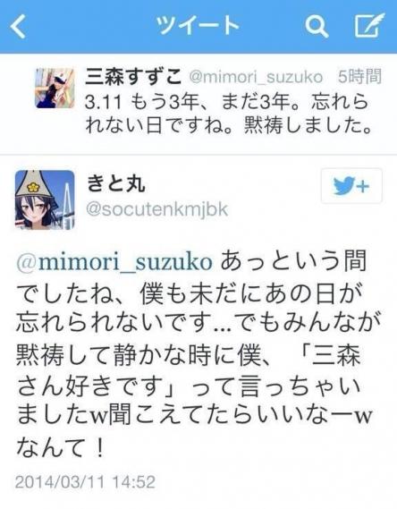 ByMO_27CcAAHNqT.jpg