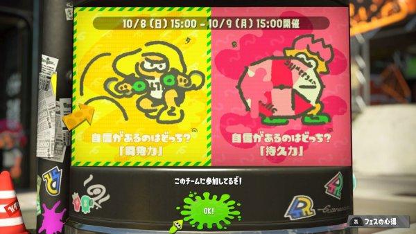 DK_Blt5UMAA5Izd.jpg