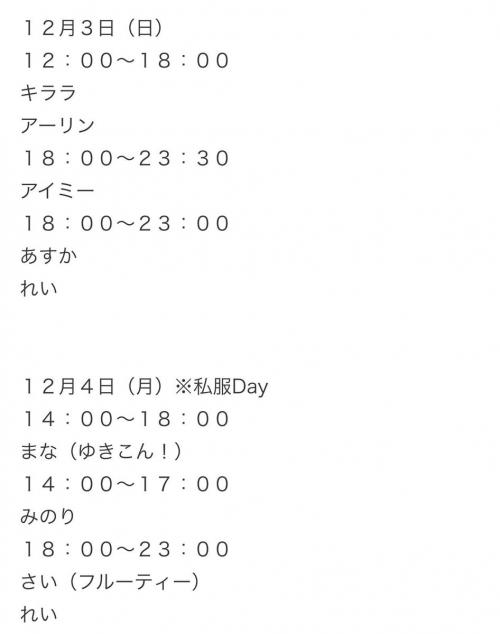 DQDx-s4UMAA9H7K.jpg