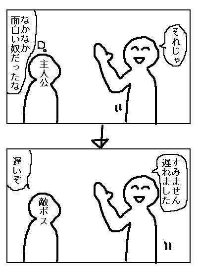 HhsuzFw.jpg