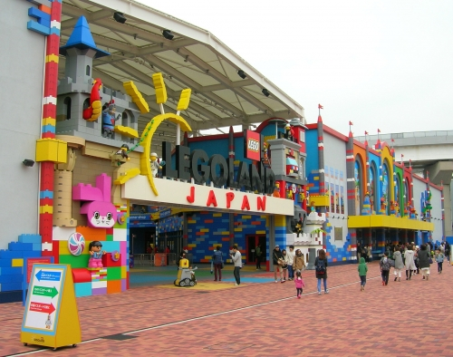 Legoland_Japan-Entrance_gate-20170410.jpg