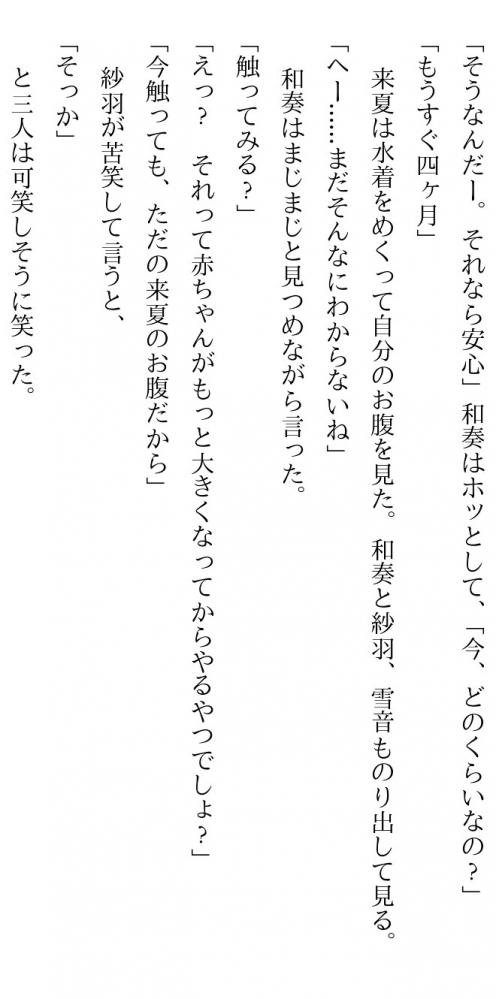 NA7CJk4.jpg