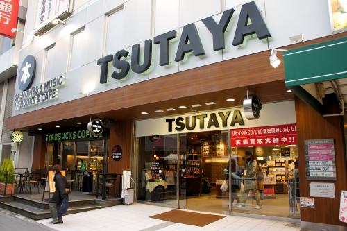 TSUTAYA_Hirakata_Ekimae_Honten.jpg