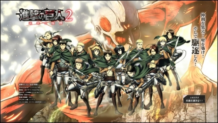 attack-on-titan2-3ds_170907.jpg
