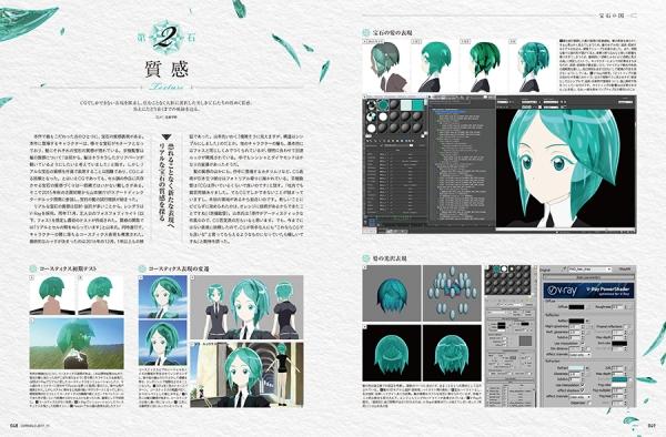 award2017_anime_04.jpg
