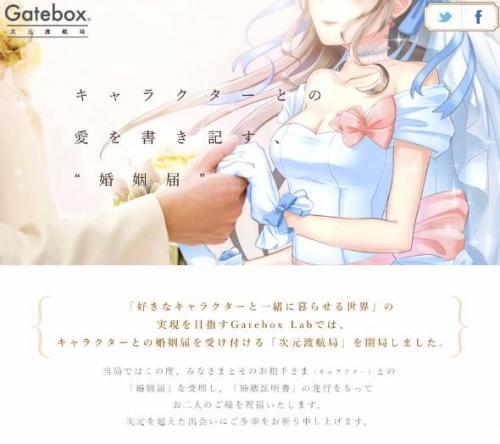 fc2blog_2017112220271203a.jpg