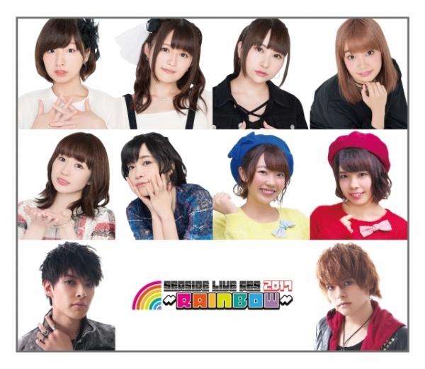 img_cd_rainbow.jpg