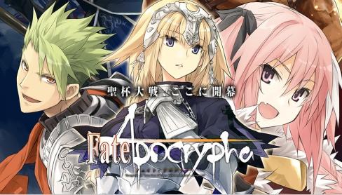 アニメ『Fate/Apocrypha』今日放送の最新話、神回っぽいぞ!!!