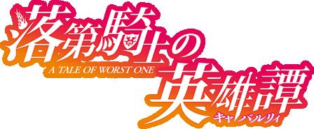 logo_201711122307113c9.png