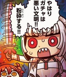 manga23_0519-5_201712212256191e5.jpg