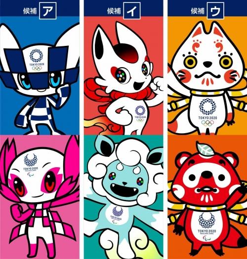 mascot-17.jpg