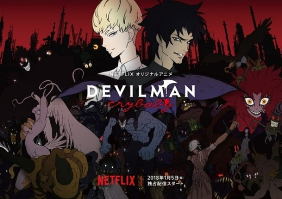 news_header_devilman_201711_06.jpg