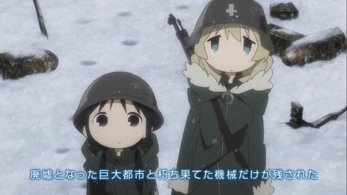 news_header_shojoshumatsu_pv3.jpg