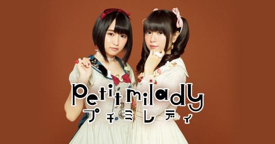 【朗報】悠木碧さんと竹達彩奈さんのユニット・プチミレディのライブに彼氏面エリアが設置されるwww