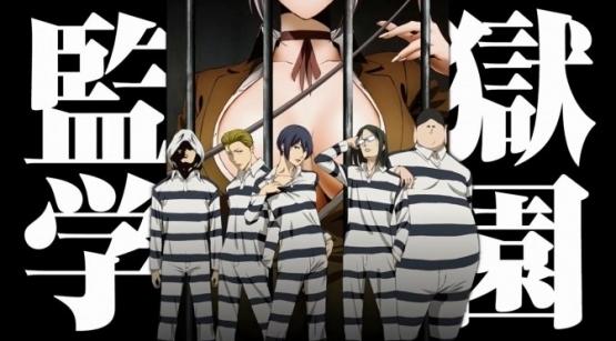 prison-school-main-characters.jpg