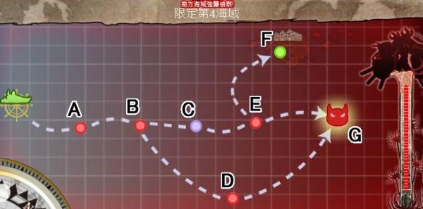 『艦これ』最新イベントの海域MAPが複雑すぎてカオスだと話題にwww ボスまでたどり着けるのこれ・・・・