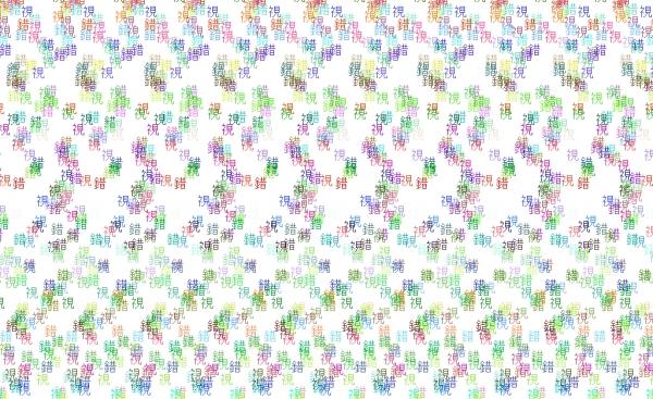 sakushikukan3D.jpg