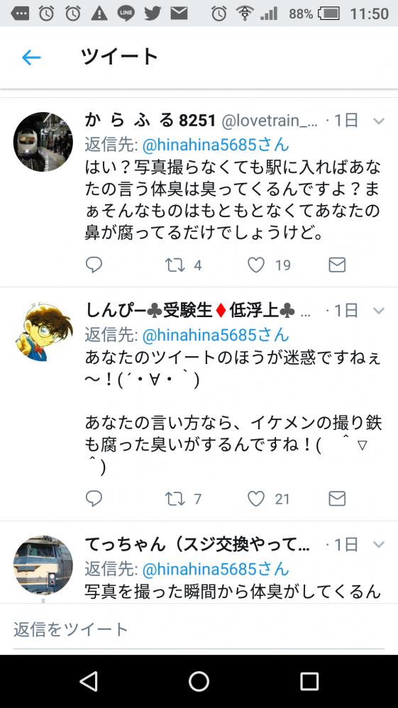 xmjDj4S.jpg