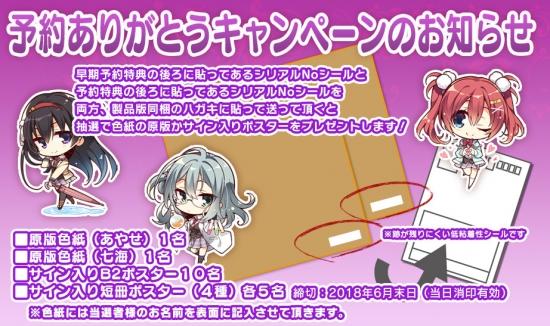 yoyaku_3.jpg