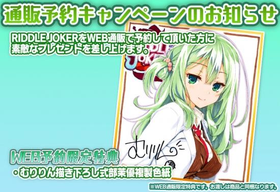 yoyaku_5.jpg