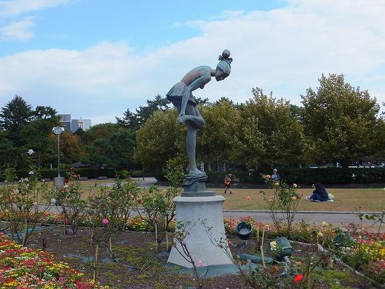 鶴間公園3