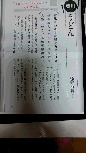 DSC_3005.jpg
