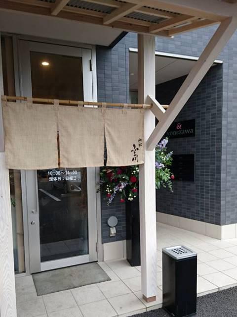 ふる川20171118006