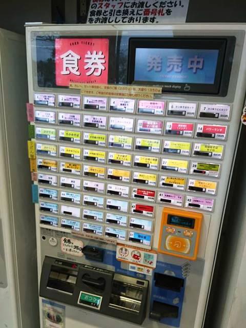 谷田部20171028005
