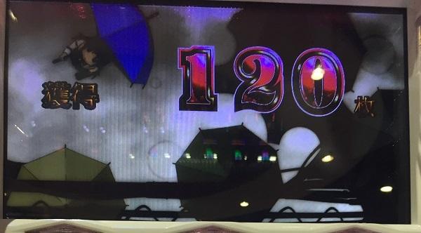 2017.1015.19