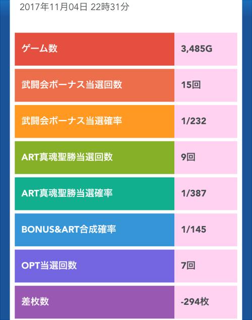 2017.1104.40