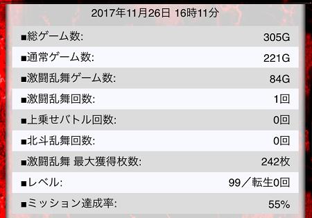 2017.1124.4
