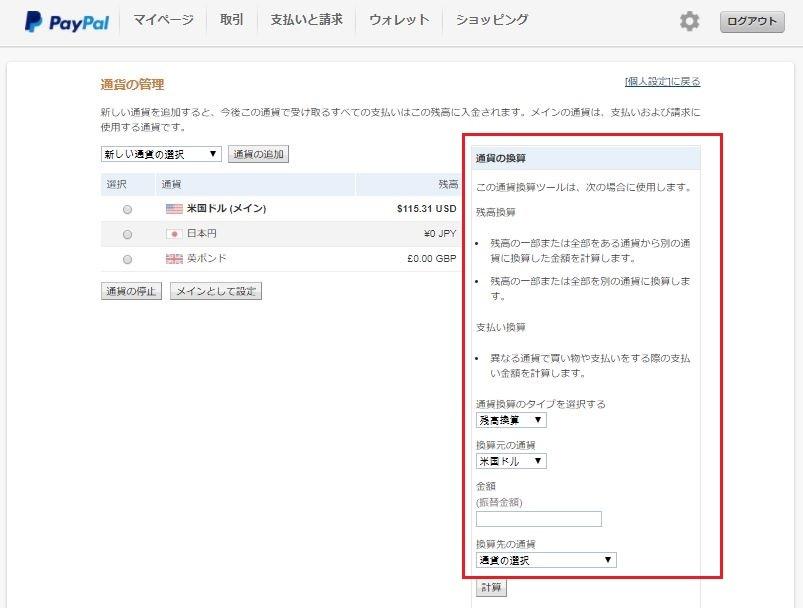 fx_1.jpg