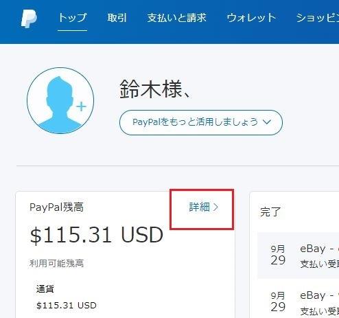 receive_1.jpg