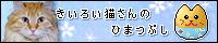 FC2ブログ