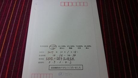 DSC_2443_2.jpg