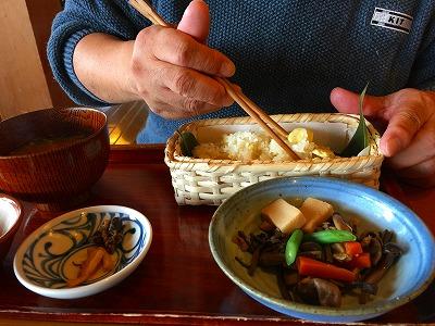chikufudo-ohiru02