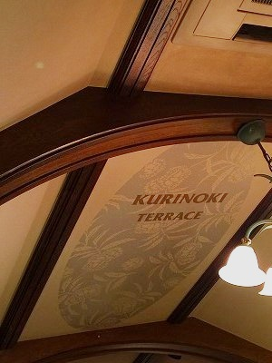 kurinokiterrace02