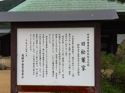 kamiokajo05