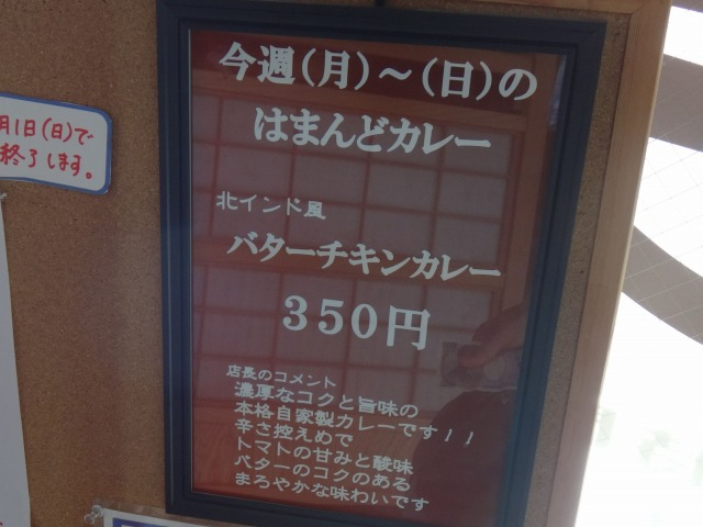s-DSC00010-2.jpg