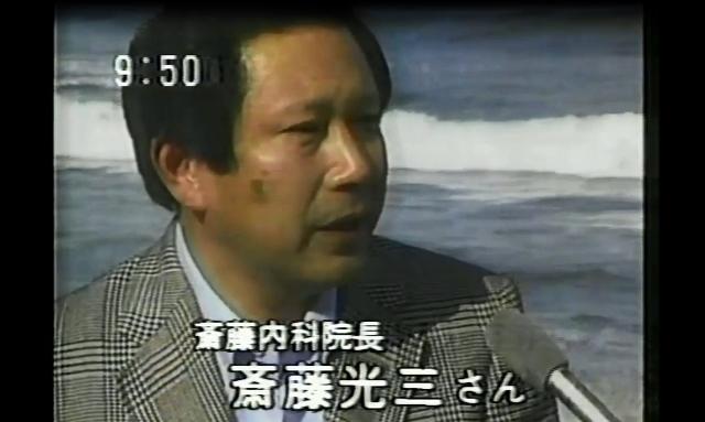 すこやかライフ5 (640x383)