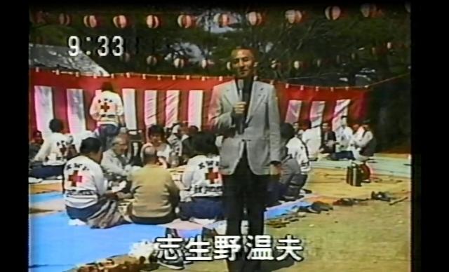 志生野さん1 (640x388)