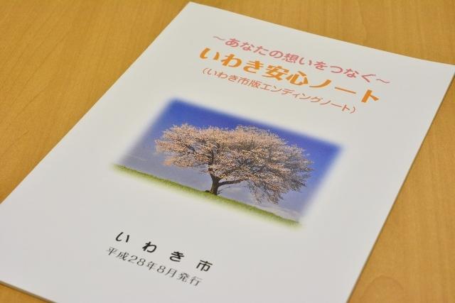 DSC_1450 (640x427)