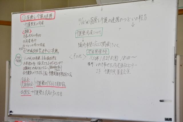 DSC_3369 (640x427)