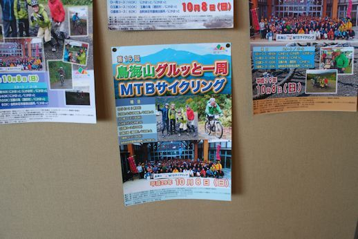 IMG_3238ポスター