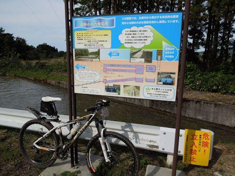 DSCN0884_onsuiro.jpg