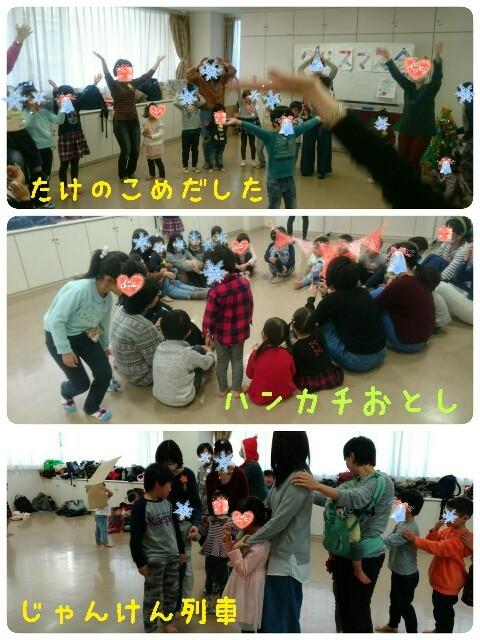 三ツ沢クリスマス会3