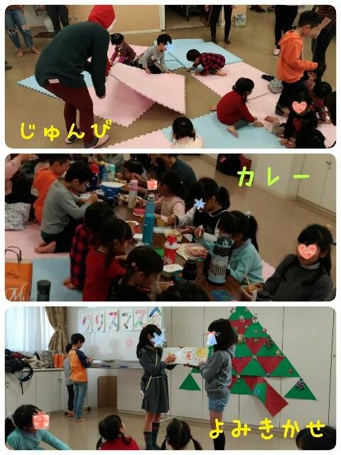 三ツ沢クリスマス会4